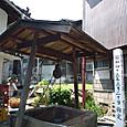 下津井の井戸(おまけ)